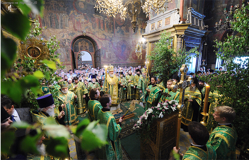This celebration of Pentecost in Moscow shows the green vestments and the green branches decorating the church.