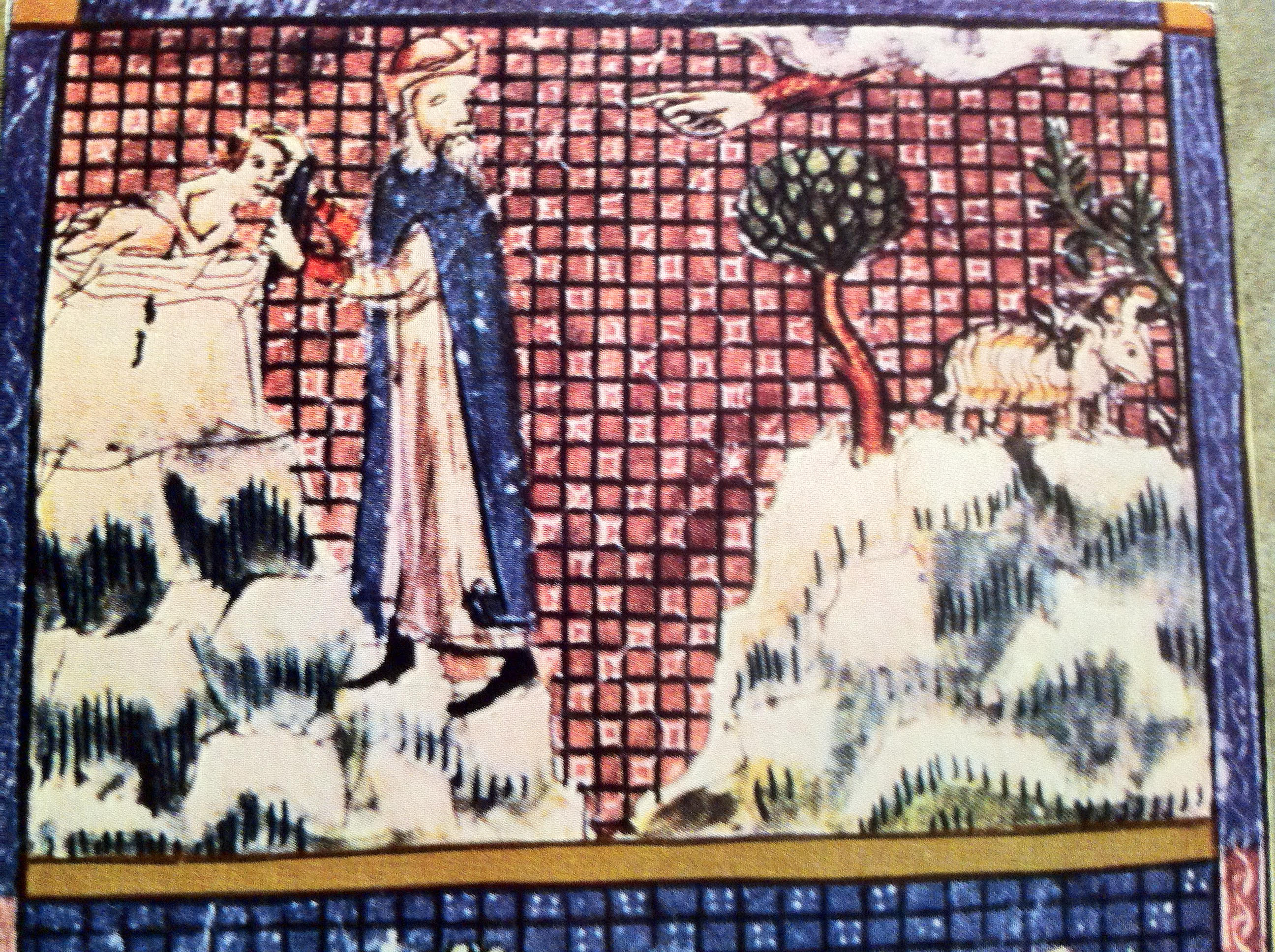 An illustration of the binding and sacrifice of Isaac from the Sarajevo Haggadah (mid-14th century).
